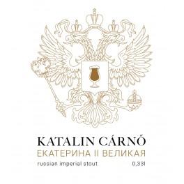 Hedon - Katalin Cárnő  (0,33l)