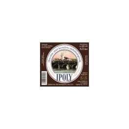 Palóc - Ipoly (0,33l)